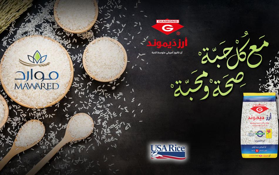 Billboard-design-for-West-Bank-market, black background with bowls of white rice and rice packages