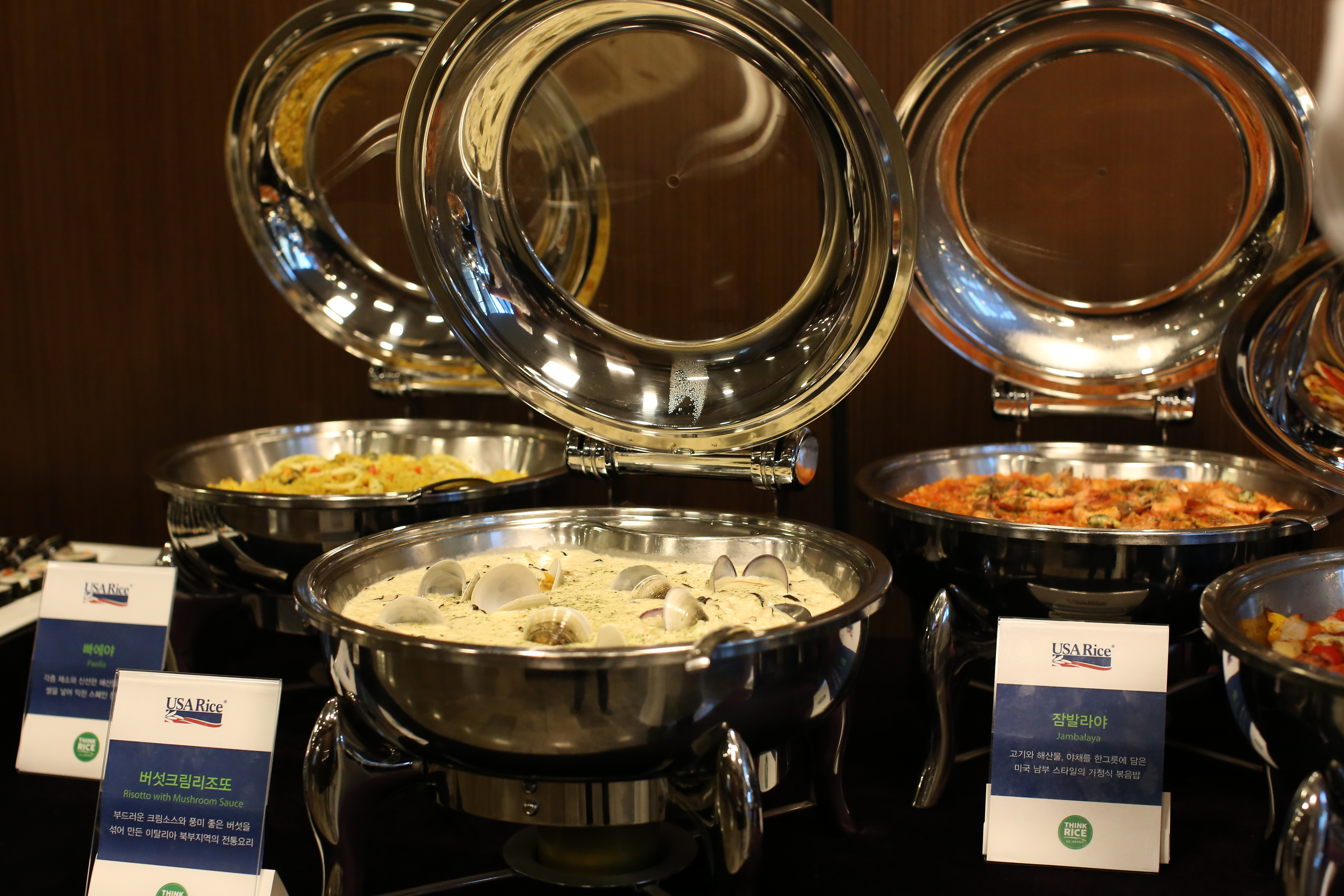 U.S. rice promotion with foodservice industry in South Korea
