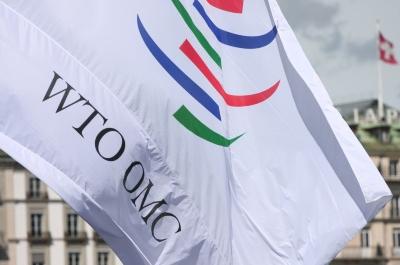 itp-wto-flag-400x200