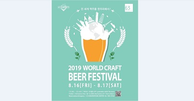 USA Rice-craft beer festival (2) thumbnail