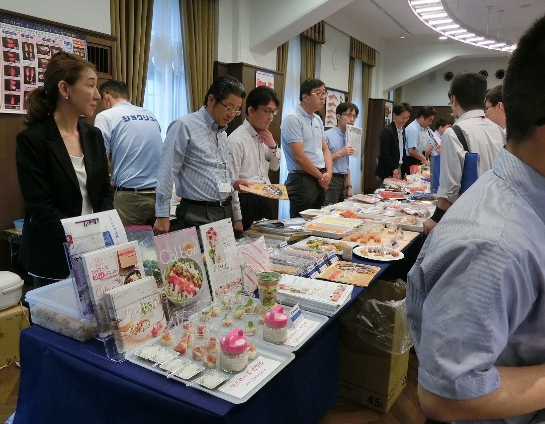 "USA Rice booth at Shokuryu Co., Ltd., trade show; promoting ""new style"" sushi made with U.S. medium grain rice"