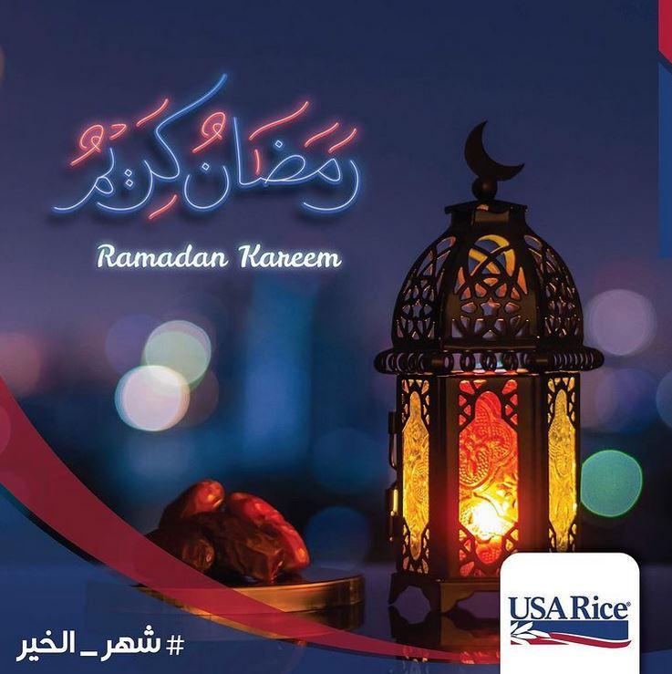 Ramadan Kareem text next to ornate lantern and dish of dates, USA Rice logo in lower right corner