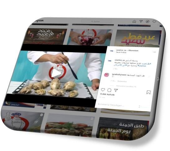Instragram screen shows cooking video with Ricky Rice logo