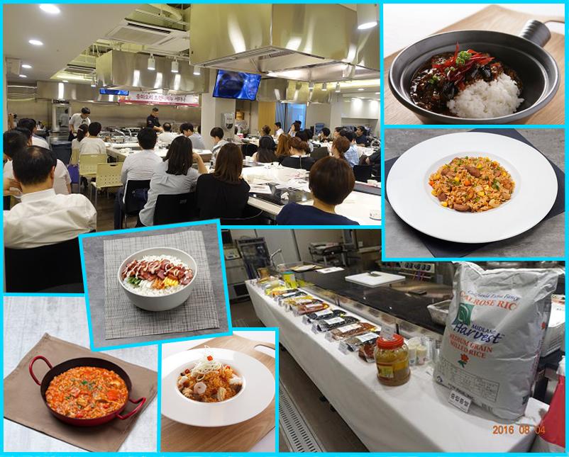 U.S. rice gains vital exposure in Korean foodservice industry