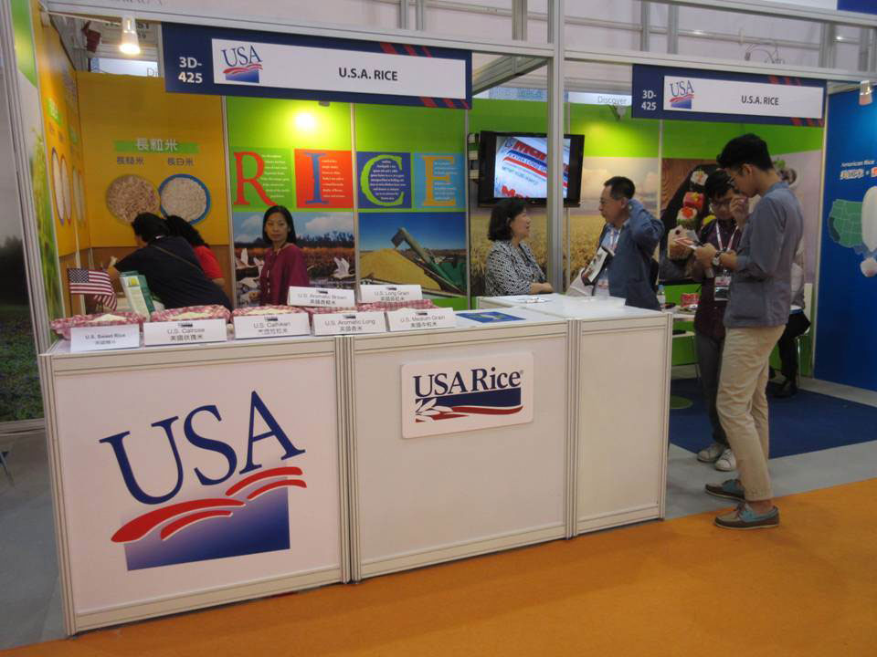 USA Rice booth at HOFEX trade show in 2016
