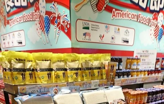 Grocery store display in Hong Kong features packages of U.S rice