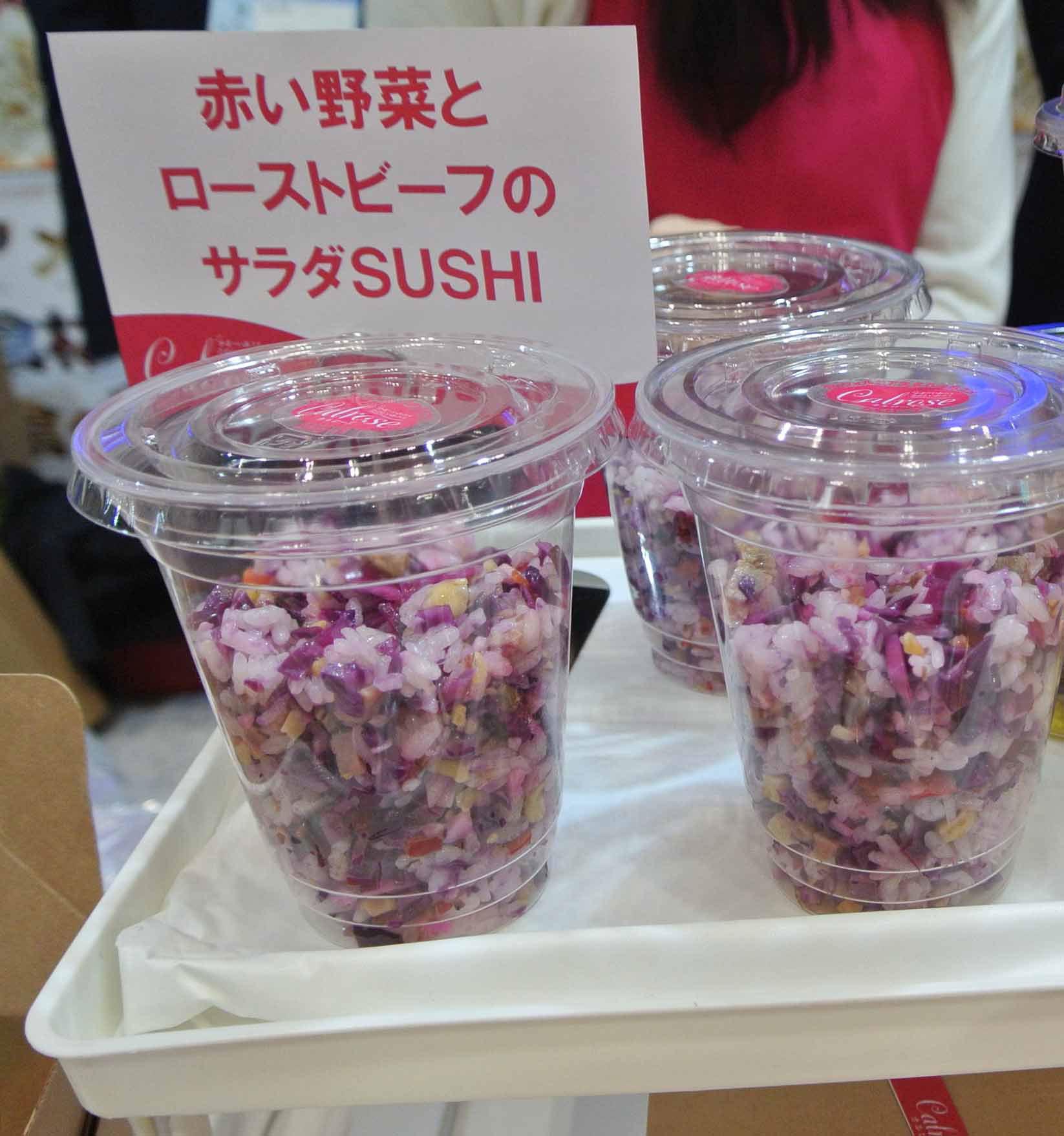 IP.w-Medium-Grain-Featured-at-Foodex-Japan,-Sushi-Salad-170310