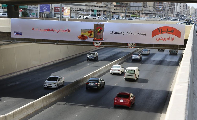 USA Rice billboard promotion for Ramadan in Middle East