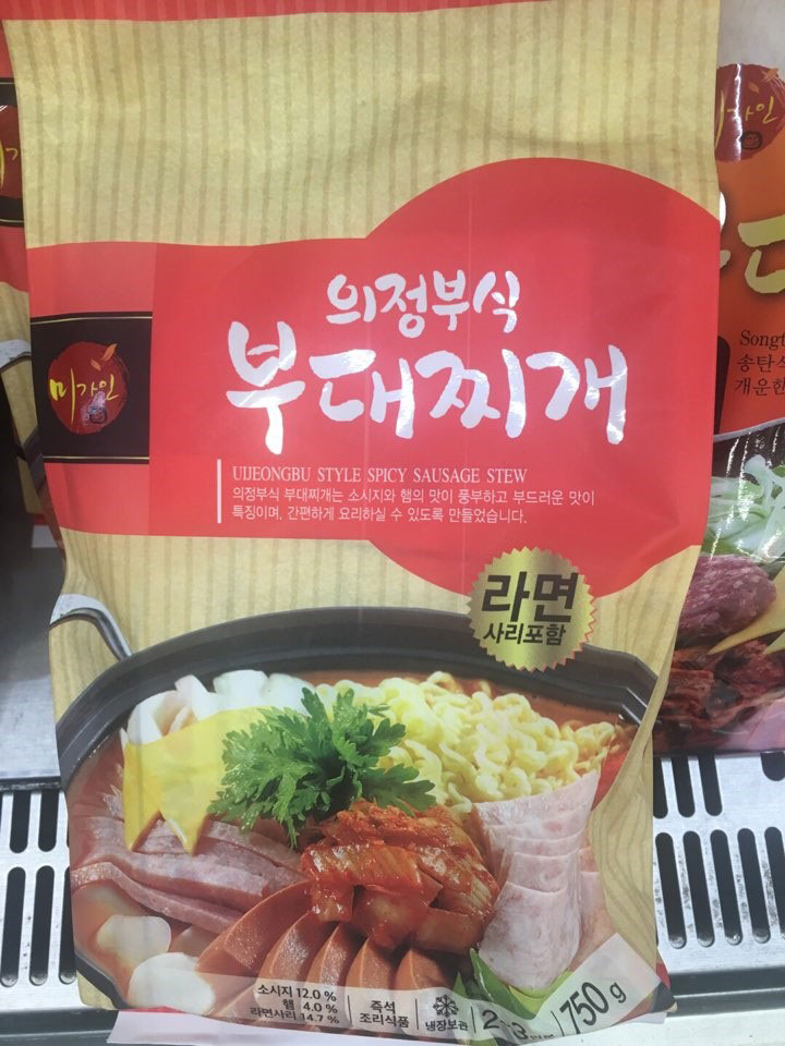 New U.S. rice products proliferate in Korea