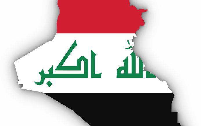 Iraq flag in shape of the country