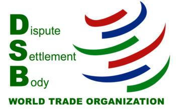 WTO Dispute Settlement Body logo, red, blue & green stacked line segments