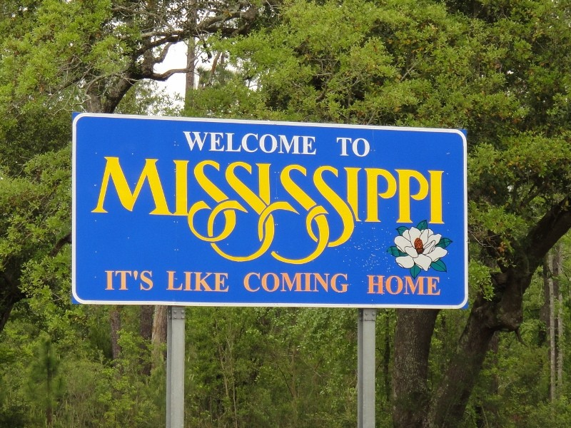 MS- Mississippi Rice Council Meets 160212