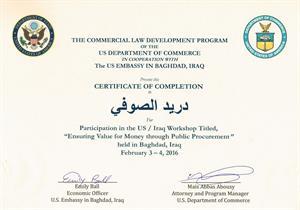 ip-iraq-workshop-certificate-160211